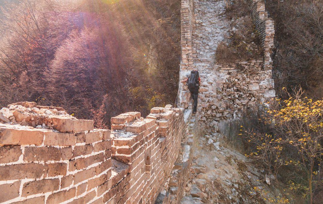 Mur écroulé