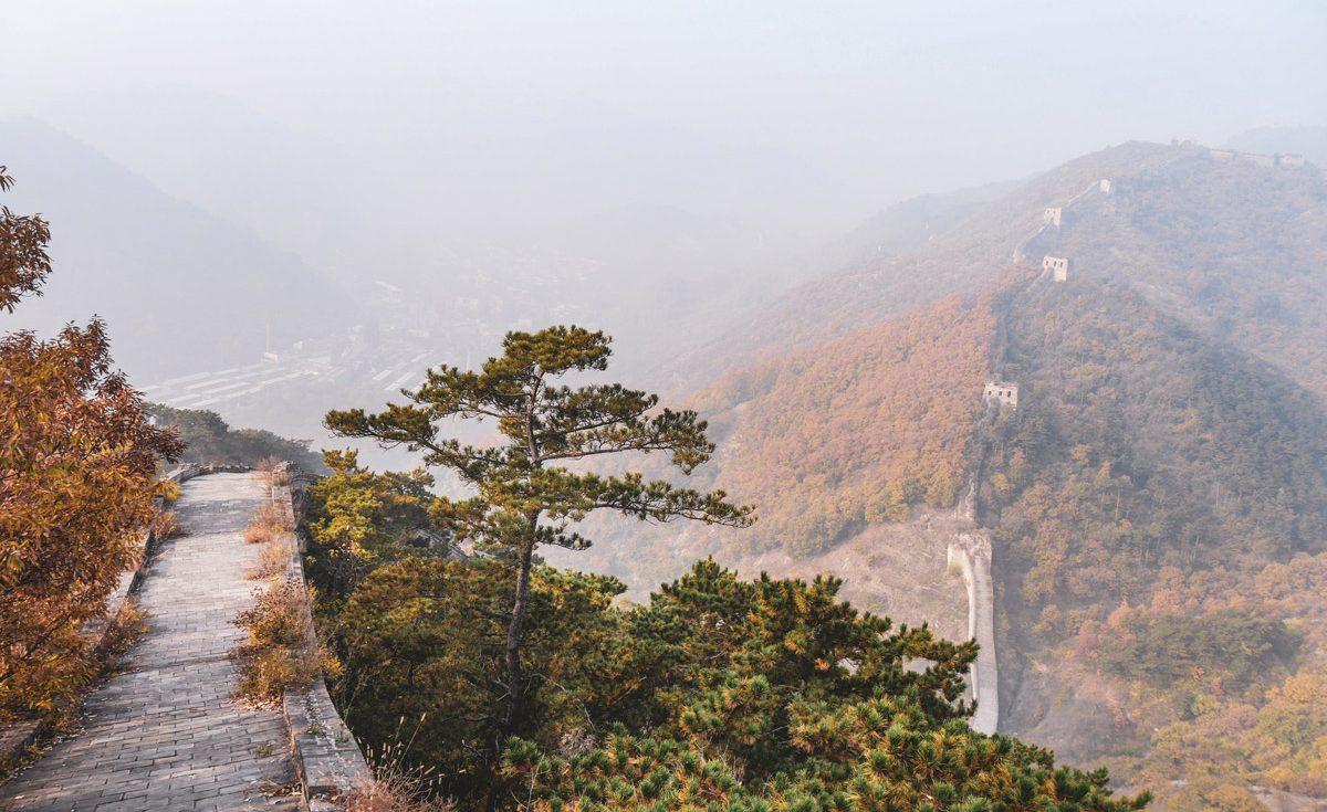 Section sauvage de Huang Huan Cheng